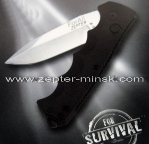 "PK - 007 Складной нож ""ForAll"" от Цептер в Минке"