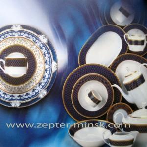коллекция костного фарфора Цептер -элегантность в сервировке