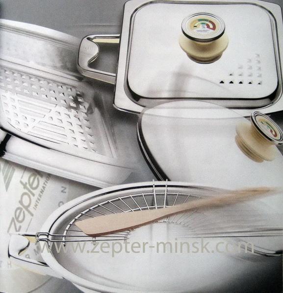 посуда Цептер, наборы посуды, продукция Вакси