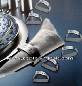 LX - 164 - N/ LX - 263 - N Наборы колец для салфеток от Цептер в Минске на www.zepter-minsk.com