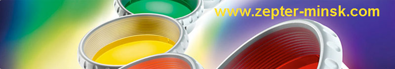 биоптрон цветотерапия от Цептер в Минске: наборы фильтров ко всем модификациям Биоптронов