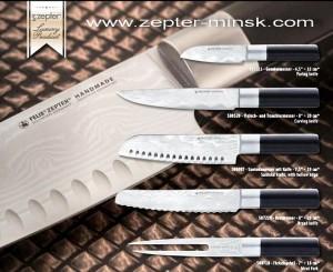 ножи золинген от компании цептер в минске