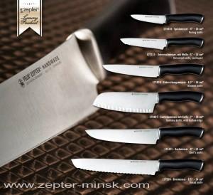 коллекция ножей Резолют от Цептер - булатная сталь с бритвенной заточкой