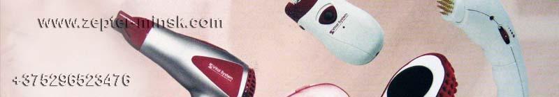 косметические приборы цептер: эпилятор Цептер, фен с ионизатором Цептер, акупунктура Цептер, массажер Цептер
