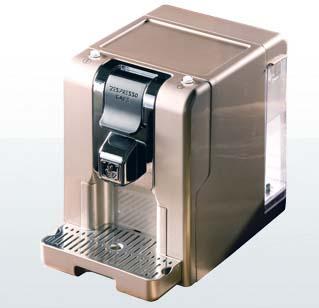 кофемашина капсульная Цептер для приготовления эспрессо - промо-цена  230 евро по курсу нацбанка
