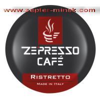 итальянский кофе в капсулах от Цептер в Минске