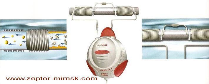 Клинси Маг смягчитель воды магнитный  от цептер в Минске