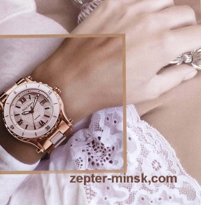 часы цептер наручные женские copy