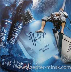 мужская серия ухода за кожей Цептер на www.zepter-minsk.com