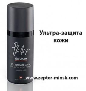 PNK-4510 сыворотка для обновления кожи для мужчин от Цептер в Минске - 45 евро