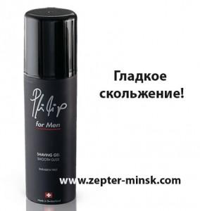 PNK-4550 гель  для бритья мужской антивозрастной серии от Цептер в Минске - 29 евро