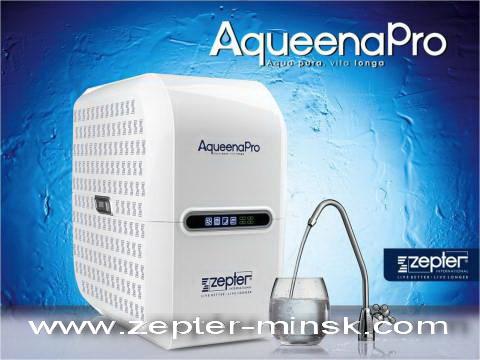 Аквина Про система очистки воды Цептер на www.zepter-minsk.com промо-цена 1195 евро по курсу нацбанка