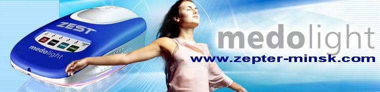 Медицинский прибор МедоЛайт для лечения светом от компании Цептер